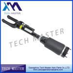 Front Air Suspension Shock For Mercedes W164 GL-Class 1643206013 Shock Absorber Air Strut
