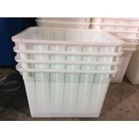 2014 Offer OEM plastic Storage water crate---140 Liters