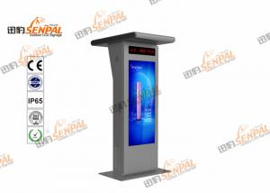 China Multi Touch Screen LCD Digital Signage For Retail / Bank Vertical 1920 X 1080 Resolution on sale