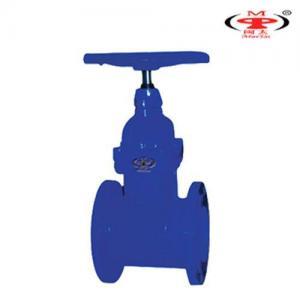 China RVHX inside screw wedge sluice valve on sale
