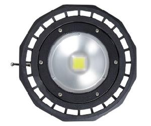 China Commercial LED Flood Light GY256TG 33W - 55W on sale