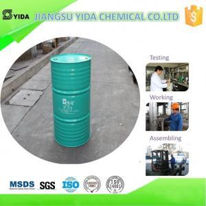 China DPNB Alcohol Ether Chemical Dipropylene Glycol Butyl Ether 29911-28-2 Propylene Glycol Monobutyl Ether on sale