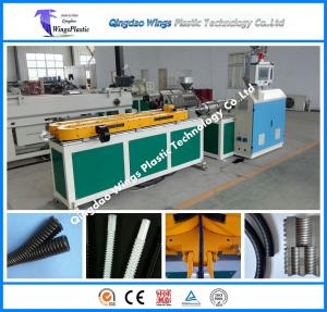 China Plastic Extrusion Machine PE PVC PA PP Flexible Conduits Single Wall Corrugated Pipe Manufacture Machine on sale