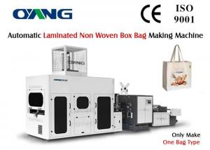 China Full Automatic Laminated Non Woven Box Bag Making Machine With Handle Attached on sale