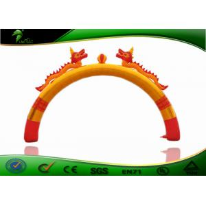 China Fireproof Oxford Cloth Inflatable Arches , Advertising Inflatable Entrance Arch on sale