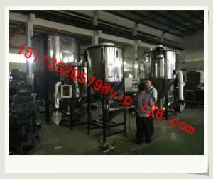 China Plastic heating vertical color mixer/drying mixing blender machine/ 1000kg Capacity Giant Vertical heating mixer Price on sale