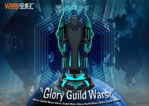 Glory Guild Wars Vr Flight Simulator For Tourist Attractions