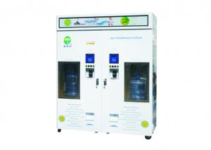 China Dual Window RO Pure Water Vending Machine With RO-300D Two Filling Zones on sale