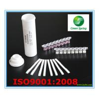β-lactamase rapid test strip