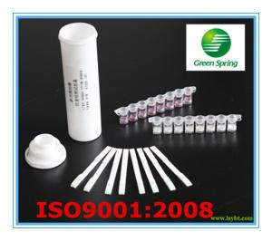 China β-lactam antibiotics rapid test strip on sale