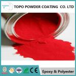 Epoxy / Polyester Powder Coating, CE Approval RAL 1006 Textured Powder Coat