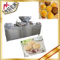 China 220v50hz Cake Baking Equipment , Cake Tray Forming Machine Intelligent Control on sale