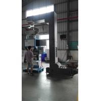 Vertical 5kg Automatic Granule Packing Machine For Grain Rice