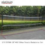 Tenis determinado del tenis de la red del bádminton de acero determinado plegable determinado portátil del bádminton fijado ((20' L x 85/150cmH)