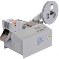 automatic shoes webbing cutting machine(cold cutter) LM-615