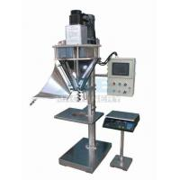 New product launch sachet powder filling machine products made in china High quality Powder filling machine for sale