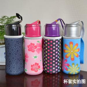 China Sport Neoprene Vacuum Flask Cooler , Thermos Insulated Bottle Holder on sale