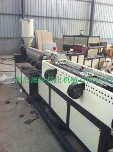 China PP Plastic Pipe Extrusion Line , PP Single Screw Double Wall Corrugated Extrusion Machine on sale