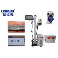 Batch Number / Barcode Laser Fiber Marking Machine Computer Control Operating System