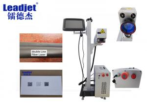 China Batch Number / Barcode Laser Fiber Marking Machine Computer Control Operating System on sale