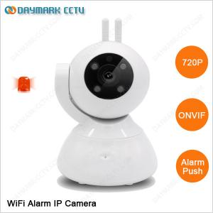 China 720p P2P two antenna wireless ip camera dome home alarm ipcam system on sale