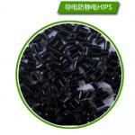 Matéria prima plástica dos QUADRIS, condutora com proteção eletrostática, plástico geral