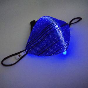 China Neon EL LED Light Up Mask PVC Plastic Light Blue Masquerade Masks on sale
