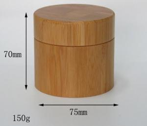 Quality 150gr (5oz) bamboo Jar with PP liner with liner lid for sale