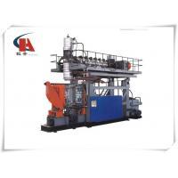 5 Liter Plastic Bottle Molding Machine 200 - 600 BPH Outout Compact Design