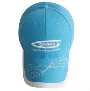 China Fashion 3D Embroidery logo baseball cap on sale