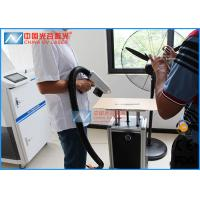 50W Handheld Laser Rust Removal Machine For Coating Surface Cleaning