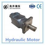 L'usine fournissent directement la série hydraulique du moteur BMT, moteur hydraulique d'orbite d'omt fait dans la porcelaine