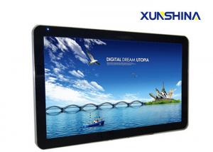 China High Brightness FHD 43 Network LCD Advertising Player For Travel Agency on sale