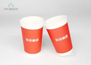 China Leakage Proof Insulated Paper Coffee Cups , Paper Takeaway Cups Customized Red Printing on sale