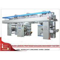 Paper / plastic film roll to roll lamianting machine with EPC system