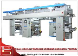 China Paper / plastic film roll to roll lamianting machine with EPC system on sale