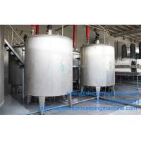 Best high fructose corn syrup manufacturing process technology/ high fructose corn syrup production machine