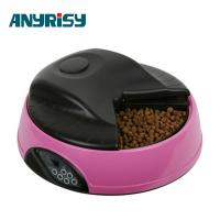 China Pet Hospital Application Programmable Timer Automatic Dog Feeder on sale