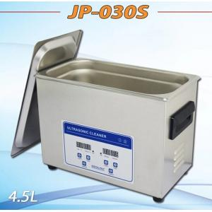 China Ultrasonic Cleaner JP-030S on sale