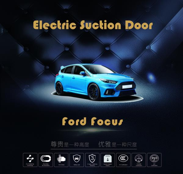 Ford Focus Aftermarket Car Door Soft Close Electric Suction Door Auto Accessories For Sale Aftermarket Car Door Soft Close Manufacturer From China 108595316