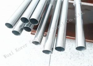 China ASME SA789 Duplex Stainless Steel Tubes 1/4 3/8 1/2 Inch S31803 / 1.4462 on sale