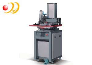 China Small Screen Printing Machines Horizontal - Lift Half - Tone on sale