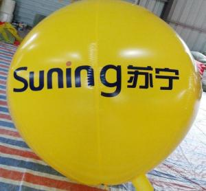 China Ceremony Square / Circle Inflatable Advertising Balloons Helium Advertising Balloons on sale
