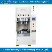 Plastic Case Welding Machine File Folder PP PVC Automatic Ultrasonic Welding Machine heat sataking machine