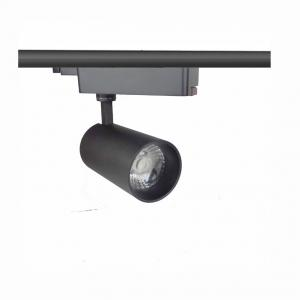 China Commercial Dimmable LED Track Lighting With Die - Casting Aluminum Lamp Body on sale