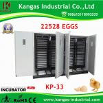 China Large size chicken eggs hatching incubator/Automatic Egg Incubator for 22528 chicken eggs wholesale