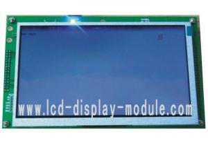 China 7.0 inch WVGA 800x480 TFT LCD Module driver IC SSD1963 , LCD Display Panel on sale