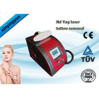 Home Beauty Equipment Q - Switch ND YAG Laser Hair Removal Machine