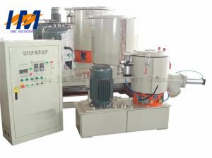 China Convenient Cleaning Plastic High Speed Mixer , High Speed Mixer PVC Powder on sale