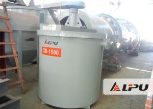 China XB2500 Energy Saving Pulp Agitator Tank / Mixing Tank For Ore Dressing Plant on sale